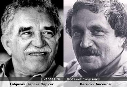 Писатели Габриэль Гарсиа Маркес и Василий Аксёнов