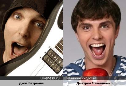 Гитарист-виртуоз Джо Сатриани и актёр Дмитрий Малашенко