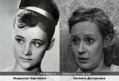 Людмила Марченко и Евгения Дмитриева
