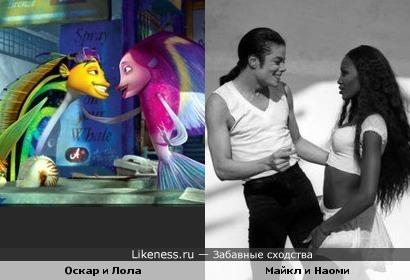 """Персонажи из м-ф """"Подводная братва"""" напомнили Майкла Джексона и Наоми Кэмпбелл в клипе"""