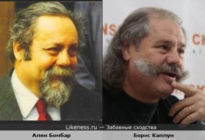 """Путешественник Ален Бомбар и ударник ВИА """"Ариэль"""" Борис Каплун"""