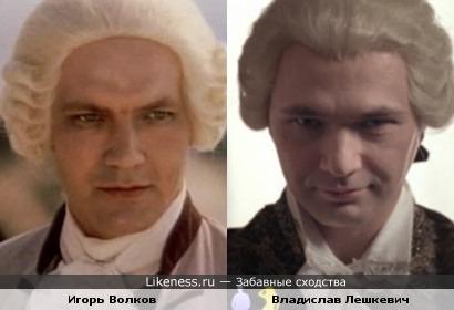 Игорь Волков и Владислав Лешкевич