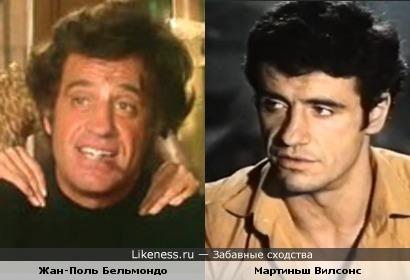Жан-Поль Бельмондо и Мартиньш Вилсонс