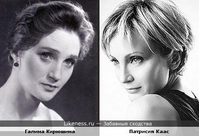 Актриса Галина Кирюшина и певица Патрисия Каас