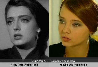 Людмила Абрамова и Людмила Курепова