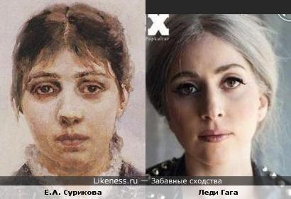 Портрет Е.А.Суриковой (жены художника) и Леди Гага