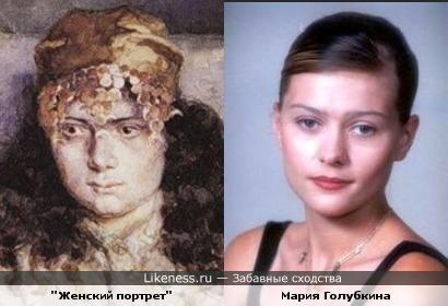 """""""Женский портрет"""" Василия Сурикова и Мария Голубкина"""