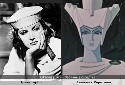 Грета Гарбо - Снежная Королева