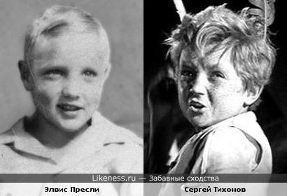 Элвис Пресли и Сергей Тихонов