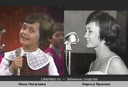 Елена Могучева и Лариса Лужина