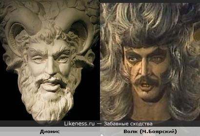 """Дионис,превратившийся в козла, напомнил Боярского,""""превратившегося"""" в Волка"""