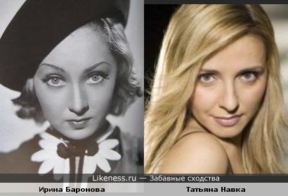 Ирина Баронова и Татьяна Навка