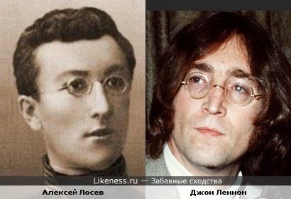 Философ Алексей Лосев и Джон Леннон