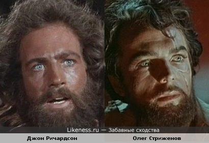 """Персонажи фильмов """"Миллион лет до нашей эры"""" и """"Овод"""""""