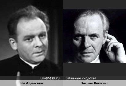 Актёры Ян Адамский и Энтони Хопкинс