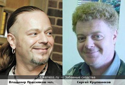 Владимир Пресняков -мл. и Сергей Крупеников