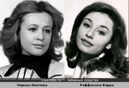 Марина Неёлова и Раффаэлла Карра (авторемейк)