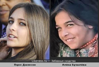 Пэрис Джексон и Алёна Бузылёва