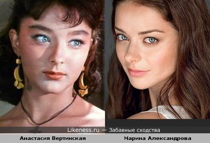 Анастасия Вертинская и Марина Александрова