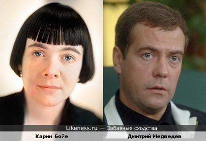 Шведская писательница Карин Бойе и Дмитрий Медведев