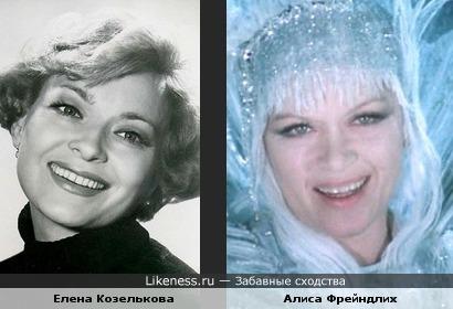 Елена Козелькова и Алиса Фрейндлих
