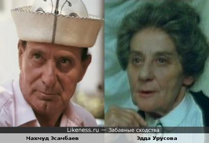 Махмуд Эсамбаев и Эдда Урусова
