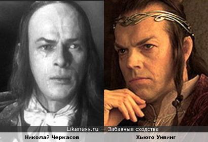 Николай Черкасов и Хьюго Уивинг