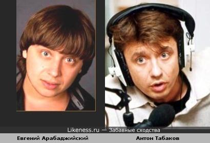 Евгений Арабаджийский и Антон Табаков