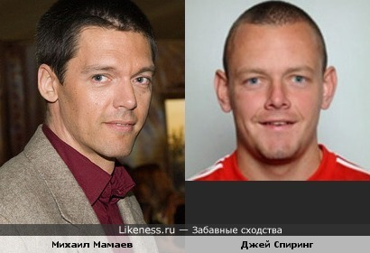 Михаил Мамаев и Джей Спиринг