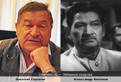 Николай Сорокин и Александр Антонов