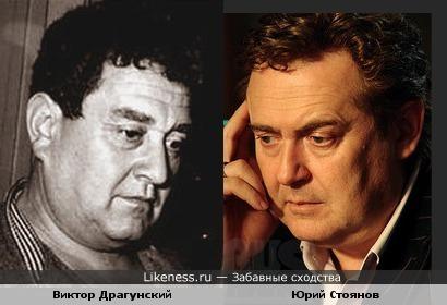 Писатель Виктор Драгунский и актёр Юрий Стоянов