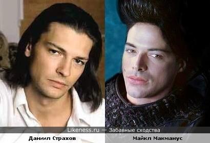 Даниил Страхов и Майкл Макманус