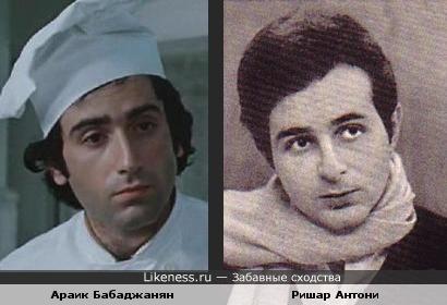 Араик Бабаджанян и Ришар Антони