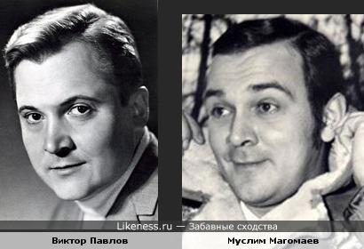Виктор Павлов и Муслим Магомаев