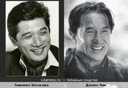 Тошиюки Хосокава и Джеки Чан