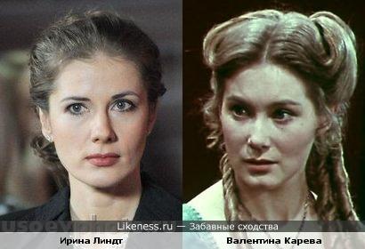 Ирина Линдт и Валентина Карева