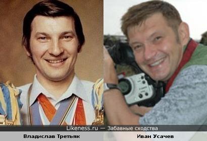 Владислав Третьяк и Иван Усачев
