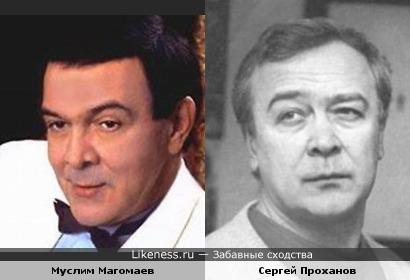 Муслим Магомаев и Сергей Проханов
