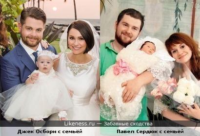 """""""Все счастливые семьи счастливы одинаково"""""""
