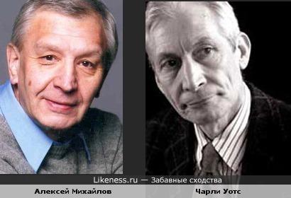 Алексей Михайлов и Чарли Уотс