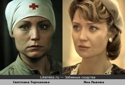 Актрисы Светлана Тормахова и Яна Львова
