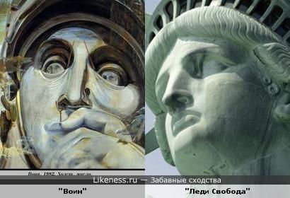 """""""Воин"""" Сальвадора Дали напомнил лик Статуи Свободы"""