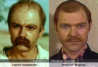 "Сергей Бондарчук (""Тарас Шевченко"") и Алексей Жарков (""Следствие ведут знатоки"")"