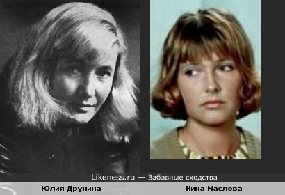 Юлия Друнина и Нина Маслова