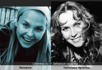 Пелагея и Светлана Чуйкина