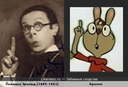 """Актриса Йоханна Эвальд и Кролик из """"Винни-Пуха"""""""