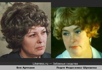 Вия Артмане и Лидия Федосеева-Шукшина