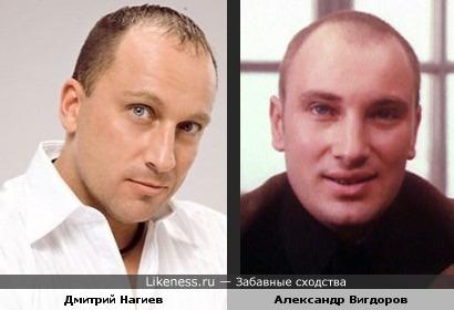 Дмитрий Нагиев и Александр Вигдоров