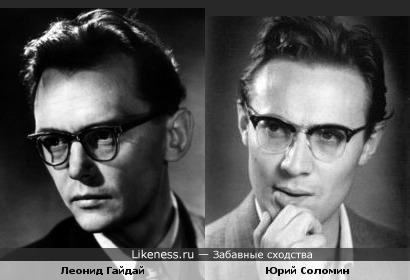 К 90-летию Леонида Гайдая