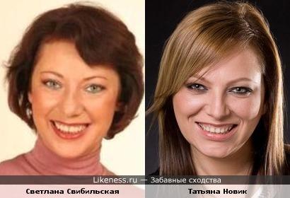 Светлана Свибильская и Татьяна Новик